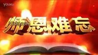 教师节AE片头模板_视频素材下载_舞台晚会酒吧节日背景_VJshi