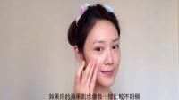 视频: 自然妆容 素颜超自然裸妆 化妆视频pw76