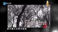 一生行善 讲究武德 150910