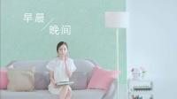 视频: 金稻KD-2331-3冷热喷蒸脸器最新广告