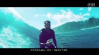 好莱坞大片《极盗者》冲浪特辑  惊爆10米巨浪掀翻游艇