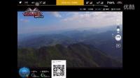 精灵三 单程 ≈7.7KM (7699.8 m)  福州云顶 玩乐视频记录分享