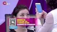 美丽俏佳人 重庆卫视  2015 为什么别人总说你胖 150910 肌肉男托举女神测体重