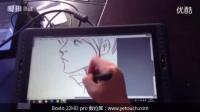 Bosto 22hd pro数位屏动漫设计人物脸型