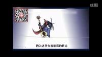 视频: 《华蓥在线》QQ群歌