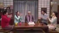 【爆笑!志村爺様物語】朝の体操・女装好き・子供と喧嘩