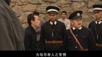 决战南京 05