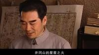 决战南京 09