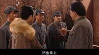 决战南京 25