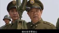 决战南京 29