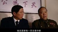 决战南京 30