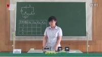 3.测量定值电阻的阻值