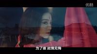 范冰冰《王朝的女人·杨贵妃》