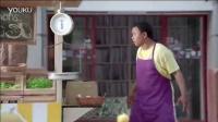 【泰广告】Mario 和路雪立顿红茶味冰淇淋