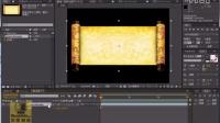 Aae AE教程 AE新手 AE基础 瞬移教程E制作卷轴展开动画1