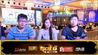 炉石传说黄金公开赛天津站 二叶汀 VS mrliu55