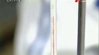 初中科学《物质的比热》名师公开课教学视频-任爱娟