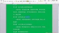 新版视频制作-会声会影x4新功能及常用问题1-1 课程介绍