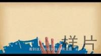 企业动画企业宣传动画片创意动画视频广告设计企业沙画创意动画广告视频制作