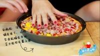 宝贝开饭啦 2015 妈妈跟宝贝一起做的牛肉培根披萨 52