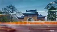 中国延时素材城市发展延时旅游风景延时素材