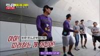 Running Man 2015 成东日与刘在石队公园化身体操达人 150913 Running Man