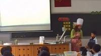 2015优质课视频《快餐美食店》小学美术岭南版一上第8课-深圳-海滨实验小学:李国红