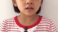 视频: 武汉地区海伦多兰达人秀参赛选手【qq】