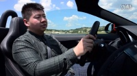汽车之家之捷豹F-Type(鹏)