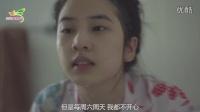 【BTS字幕组】荷尔蒙第三季人物简介篇-Dao