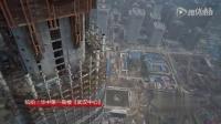 航拍华中在建第一高楼武汉中心封顶