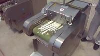 销售大型切葱花机 切葱机视频 大葱切段机