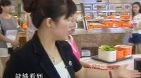 智慧餐台易科士 物联网 快速结算系统 火锅结算系统 蜀九香