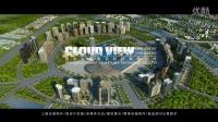 视频: 郑州市郑东新区CBD-金融集聚区-招商宣传片制作-三维动画宣传片