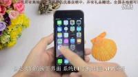 苹果6土豪金iPhone6plus手机体验iPhone6售后怎么样