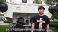 2015年上海海事大学毕业视频《我们@海大》