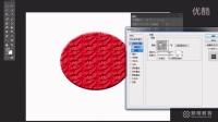 PS系列教程 全套基础教程 图层样式 纹理详解 08