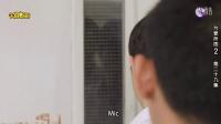 泰剧《为爱所困2》中字第二十九集@天府泰剧