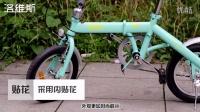 洛维斯14寸折叠自行车 小孩学生淑女车