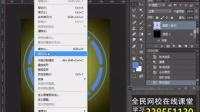 PS教程-梦幻照片制作PS平面设计PS教学视频