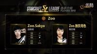 8月29日SL职业联赛 Thjp-u VS zoo