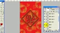 PS学习(家庭适用)-实例8 红红火火录制主文件-6