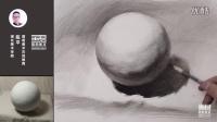 「国君美术」陈平素描几何体_素描自学入门基础教程_素描入门_球体