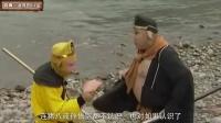 小宝说书 第一季 大话西游 通天河的无间道风云 115
