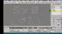 室内设计3dmax建模基础教程03