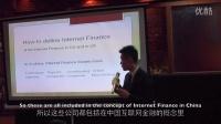 视频: 志美国际参与互联网金融沙龙讨论