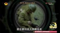 伪装者 TV版 《伪装者》30集预告片