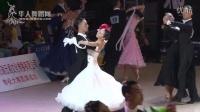 2015年中国体育舞蹈公开赛(洛阳站)A组S决赛快步【VIP】于鑫 刘薇