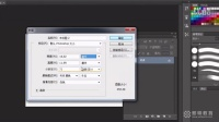 PS教程 基础工具使用 移动 第二节(2)