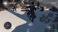 游迅网《刺客信条:叛变》试玩视频